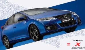 Honda Civic X Edition